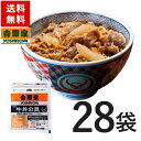 吉野家 冷凍牛丼の具135g×28袋 冷凍食品【総合1位獲得】