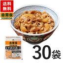 【送料無料】吉野家 冷凍大盛牛丼の具30袋セット【20%ポイントバック 6/5 10:00-6/19 09:59】