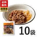 吉野家 冷凍国産牛すき焼の具10袋セット