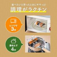 吉野家冷凍牛丼の具135g×10袋セット冷凍食品