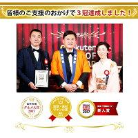 【楽天EXPO受賞記念】吉野家冷凍牛丼の具28袋セット