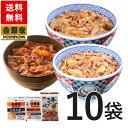 吉野家 牛肉バラエティセット(牛丼5袋・牛焼肉3袋・牛カルビ焼2袋)