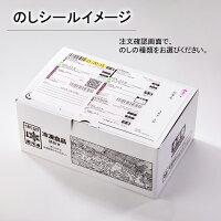 【送料無料】吉野家冷凍ミニ牛丼の具80g×10袋セット冷凍食品