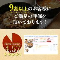 送料無料!吉野家冷凍牛丼の具135g×28袋冷凍食品【総合1位獲得】【SOY2017受賞】