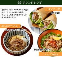 【10%OFFクーポン_11/2009:59迄】吉野家まとめて食べ比べセット牛丼VS豚丼各12袋・計24袋
