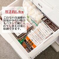 【5,000円OFFクーポン付き&送料無料!】吉野家冷凍牛丼の具135g×28袋冷凍食品【総合1位獲得】100万食達成記念