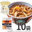 送料無料!吉野家 牛丼の具135g×10袋+ハローキティジッパー2袋付き【冷凍食品】