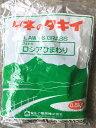 【緑肥用ひまわり】ロシアひまわり 500g 【タキイ種苗】
