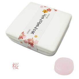 洗顔石鹸 ぷるんぷるんの実 石けん ソープ 美容 透明石鹸 美容成分 日本製 お肌に優しい 桜 サクラ さくら