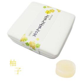 洗顔石鹸 ぷるんぷるんの実 石けん ソープ 美容 透明石鹸 美容成分 日本製 お肌に優しい 柚子 ユズ ゆず 柚