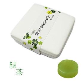 洗顔石鹸 ぷるんぷるんの実 石けん ソープ 美容 透明石鹸 美容成分 日本製 お肌に優しい 緑茶 グリーンティー
