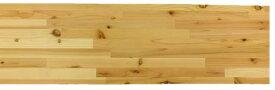 DIY用 杉集成フリー板(国産杉)長さ1820×幅270×厚み30ミリ※長さカット無料。