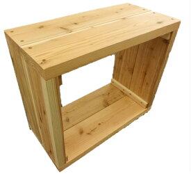 杉無垢のイス(国産杉)幅500×奥行240×高さ400杉の厚さは安心の30ミリ!ミニテーブルとしても使えます。杉材は柔らかく優しい素材です。完成品で出荷の為、組み立て不要です!