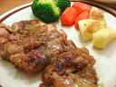 【闇市】鹿児島県産桜島鶏使用!スパイシーカレーチキン(130g)