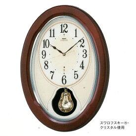 (あす楽)セイコー クロック 掛け時計 SEIKO EMBLEM エムブレム 電波掛け時計 HS445B 【電波掛時計】【電波クロック】【メッセージ名入れ】【エッチング名入れ】【包装】【送料無料】【楽クーポン】