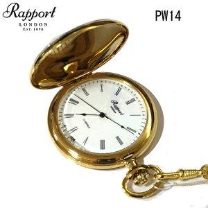 (あす楽)Rapport(ラポート) ポケットウォッチ(懐中時計)PW14 手巻き懐中時計 メカニカル スケルトンPWー14