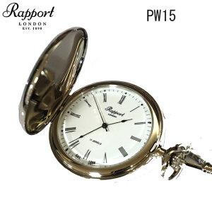 (あす楽)Rapport(ラポート) ポケットウォッチ(懐中時計)PW15 手巻き懐中時計 メカニカル スケルトンPW-15