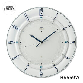 セイコー クロック 掛け時計 SEIKO EMBLEM エムブレム 電波掛け時計 HS559W (白塗装光沢仕上げ)【電波掛時計】【満足度NO1】【エッチング名入れ】【送料無料】