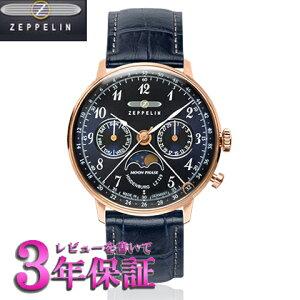 TAGHeuer(タグ・ホイヤー)CarreraTwin-Time