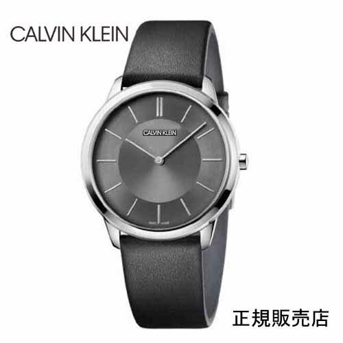 カルバン・クライン ミニマル 腕時計  K3M211C4 Calvin Klein minimal 40mm グレー メンズ 正規品/2年保証【楽ギフ_名入れ】【楽ギフ_のし宛書】【楽ギフ_包装】【送料無料】 カルバンクライン