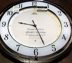 【世界で1個だけオリジナルメッセージ名入れ】セイコー/シチズンetc.3行名入れ/普通サイズ(掛け時計文字入れ)メッセージ・名前入れサンドブラストにてエッチングを施し、世界でひとつだけ文字を時計に刻みませんか?3行まで名入れ【時計代金は含みません。】a