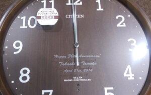 【世界で1個だけオリジナルメッセージ名入れ】セイコー/シチズンetc.(掛け時計文字入れ)メッセージ・名前入れサンドブラストにてエッチングを施し、世界でひとつだけ文字を時計に刻みませんか?3行まで名入れ【時計代金は含みません。】fs04gm