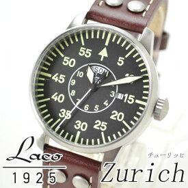 (あす楽)ラコ Laco 腕時計 861806 パイロット クオーツ シリーズ Zurich チューリッヒ メンズ【楽ギフ_包装】【新品】