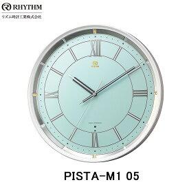 (あす楽)RHYTHM  PISTA-M1 (薄緑パール) ピスタ ハイグレード 電波掛時計 4MY856HG05【名入れギフト】【サンドプラスト名入れ】【新築・開店・新装 名入れ】【メッセージ名入れ】【送料無料】10P04Jun19