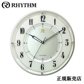 (あす楽)RHYTHM ハイグレード リズム  電波掛時計 RHG-M120 8MY558HG03【名入れギフト】【サンドブラスト名入れ】【新築・開店・新装 名入れ】【メッセージ名入れ】【送料無料】