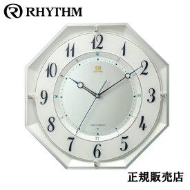 (あす楽)RHYTHM ハイグレード リズム  電波掛時計 RHG-M119 8MY559HG03【名入れギフト】【サンドプラスト名入れ】【新築・開店・新装 名入れ】【メッセージ名入れ】【送料無料】