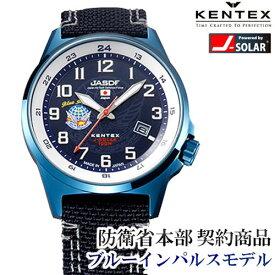 (あす楽)ケンテックス Blue Impulse  ブルーインパルス 腕時計 S715M-07 メンズ (自衛隊時計)ブルーインパルス T-4 の20周年を記念した特別モデル。在庫限り無くなり次第終了
