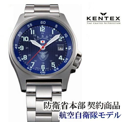 KENTEX ケンテックス JASDF スタンダードモデル S455M-10航空自衛隊が正式採用モデル