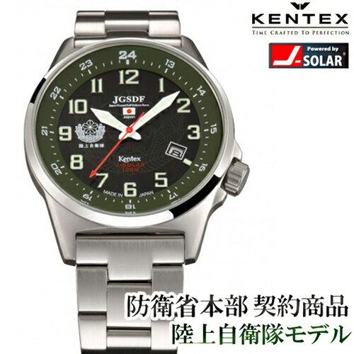 ケンテックス 自衛隊時計 JGSDF ソーラーモデル S715M-04  陸上自衛隊が正式採用モデル