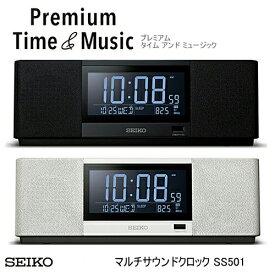 a4204c63ff SEIKO CLOCK セイコー プレミアム タイム&ミュージック SS501K SS501A 置き時計 ブラック・ホワイト 【送料無料