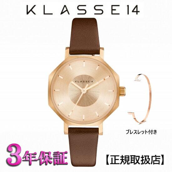 (あす楽)KLASSE14(クラス14) 腕時計 OKTO ROSEGOLD BROWN 28mm [ブレスレット付き] ローズオールド レザー メンズ レディース OK17RG001S [正規輸入品] 【楽ギフ_包装】【楽ギフ_のし】【クリスマスプレゼント】