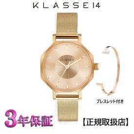 KLASSE14(クラス14) 腕時計 OKTO ROSEGOLD MESH 28mm [ブレスレット付き] ローズゴールド メッシュ メンズ レディース OK17RG002S [正規輸入品] 【楽ギフ_包装】【楽ギフ_のし】【楽ギフ_のし宛書】