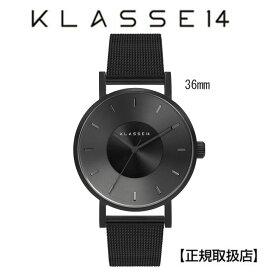 (あす楽)[クラス14]KLASSE14 腕時計 36mm VOLARE DARK METAL Black ステンレスメッシュバンド 【正規輸入品】 VO17BK005W 【楽ギフ_包装】【楽ギフ_のし】【楽ギフ_のし宛書】【クリスマスプレゼント】