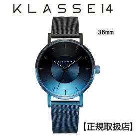 [クラス14]KLASSE14 腕時計 36mm Volare GALAXY Neptune WVO19GA001W レディ ステンレスメッシュバンド 【正規輸入品】 【楽ギフ_包装】【楽ギフ_のし】【楽ギフ_のし宛書】【クリスマスプレゼント】