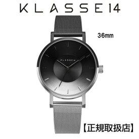 (あす楽)[クラス14]KLASSE14 腕時計 36mm Volare GALAXY Neptune 42mm WVO19GA002W メンズ ステンレスメッシュバンド 【正規輸入品】 【楽ギフ_包装】【楽ギフ_のし】【楽ギフ_のし宛書】【クリスマスプレゼント】