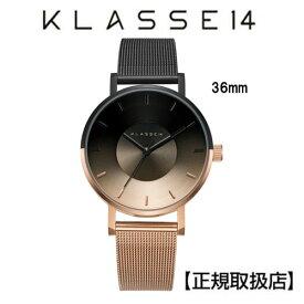 (あす楽)[クラス14]KLASSE14 腕時計 36mm Volare GALAXY Neptune WVO19GA003W レディ ステンレスメッシュバンド 【正規輸入品】 【楽ギフ_包装】【楽ギフ_のし】【楽ギフ_のし宛書】【クリスマスプレゼント】