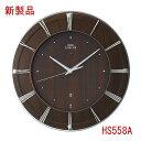 (あす楽)セイコー クロック 掛け時計 SEIKO EMBLEM エムブレム HS558A 電波時計 【電波掛時計】【電波掛け時計】…