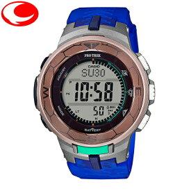 (あす楽)カシオ CASIO PRO TREK (プロトレック)PRG-330CC-5JR タフソーラーウォッチ メンズ レディース ユニセックス 腕時計 【送料無料】【ホワイトデイ】【20年4月発売】