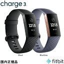 (あす楽 クーポン利用で1000円OFF)fitbit charge3 フィットビット チャージ3 国内正規品 Black(FB410GMBK)/BlueGray…