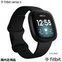fitbit versa3 フィットビット バーサ3 Core_Black (FB511BKBK) GPS搭載 スマートウォッチ 心拍計測 20種類以上のエ…