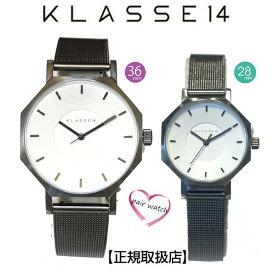 KLASSE14(クラス14) ペア 腕時計 Volare OKTO ガンメタル White with Mesh Strap 28mm [ブレスレット付き]  SSメッシュベルト メンズ レディース WOK20GU001W WOK20GU001S [正規輸入品]