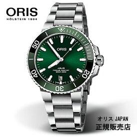 (あす楽)ORIS AQUIS デイト 01 733 7732 4157 07 8 21 05PEB オートマチック 自動巻き 39.5mm メンズ 腕時計 グリーン【オリスジャパン正規5年保証 】【マイオリス登録で5年間保証】【送料無料】