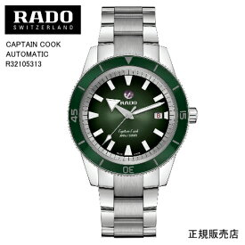 【RADO】2020年新作モデル ラドー 腕時計CAPTAIN COOK AUTOMATIC R321053133 自動巻 42.0mm 165g パワーリザーブ 最大80時間 (国内正規販売店)【送料無料】【楽ギフ_包装】