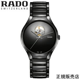 【RADO】ラドー 腕時計 TRUE SECRET R27107152