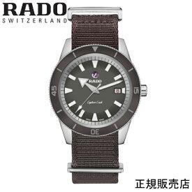 【RADO】ラドー 腕時計 CAPTAIN COOK AUTOMATIC R32505016