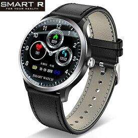 (あす楽)SMART R スマートR スマートウォッチ NY-08 ブラック メンズ レディース 腕時計 iphone対応 Android対応【国内正規品】【送料無料】【活動量計】【歩数】【距離】【消費カロリー】【心拍】【睡眠モニタリング】【座りすぎ注意】【通知機能】【生理測定】